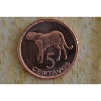 Мозамбик 5 сентаво 2006