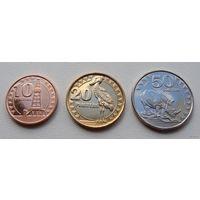 Южный Судан. набор 3 монеты 10, 20, 50 пиастров 2015 год
