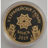 50 рублей II Европейские игры 2019 года. Минск