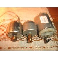 Малогабаритные моторчики -3 шт. постоянного тока.
