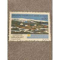 Уругвай 1986. Антарктическая база Artigas