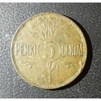5 центов 1925г.