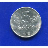Кампучия(Камбоджа) 5 сен 1979 UNC