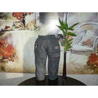 Практичные Теплые и удобные штаны на термофиле