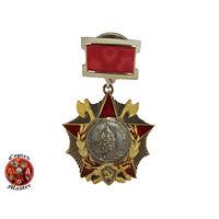 Орден Александра Невского (1942-1943) подвесной (КОПИЯ)