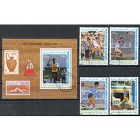 Олимпийские игры в Сеуле Мавритания 1988 год серия из 4-х марок и 1 блока