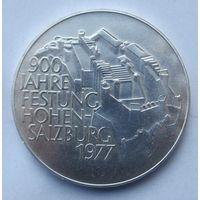 Австрия 100 шиллингов 1977 900 лет крепости Хоэнзальцбург