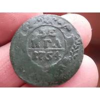 Деньга 1754 год