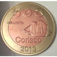 Остров КОРИСКО (Экваториальная Гвинея) 500 экуэле 2013 год МОРСКИЕ ОБИТАТЕЛИ - ЭКЗОТИКА!!!