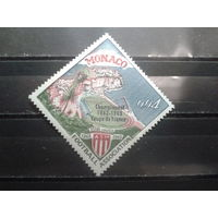 Монако 1963 стадион в Монако, надпечатка к 100-летию футбола