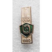 Значок. Олимпиада 1980 года. Хоккей #0366