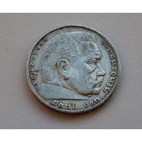 5 марок 1936 года А. Распродажа! Старт с 1 рубля!! Смотри другие лоты!