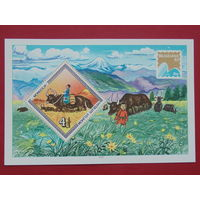 Монголия 1983г. Фауна.