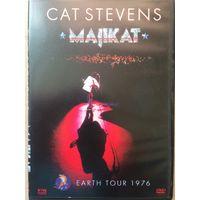 DVD CAT STEVENS majikat