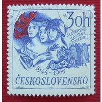 Чехословакия. Народное восстание. ( 1 марка ) 1969 года.