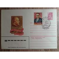 1982 хмк + сг Королев, Житомир