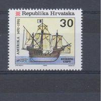 [1295] Хорватия 1992.Корабли.Парусники.
