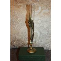 Тяжёлая, латунная вазочка с стеклянной вставкой, общая высота 30 см.