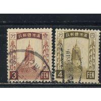 Маньчжоу-Го Имп Китай 1934 Белая пагода в Ляояне Стандарт #31-2