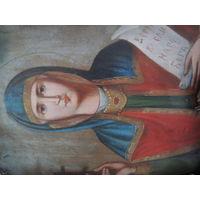 Икона.-святая мученица наталья