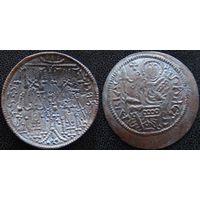 YS: Венгрия, медная (вогнутая) монета 12 века (1172-1196), Бела III, Huszar# 72, мадонна с цептером в правой руке