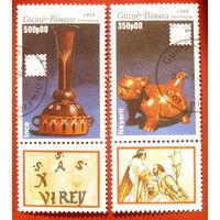 Гвинея-Бисау. Культура. ( 2 марки ) 1989 года.