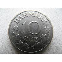 Дания 10 эре 1971 г.