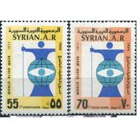 Сирия 1977 Всемирная Неделя Слепых Медицина ** серия