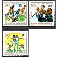 Руанда 1972г Год борьбы с расизмом ** Музыка Балет