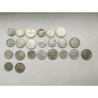176 монет 1922-1957 лет СССР без повторов