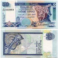 Шри-Ланка. 50 рупий (образца 2004 года, P117c, UNC)
