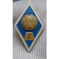 Ромб знак вуз Беларусь