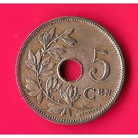 14-21 Бельгия, 5 сантимов 1925 г.