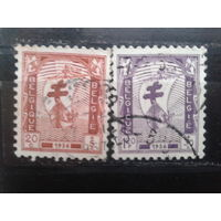Бельгия 1956 Борьба с туберкулезом, парусник