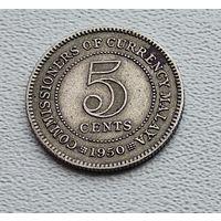 Малайя 5 центов, 1950 3-14-57