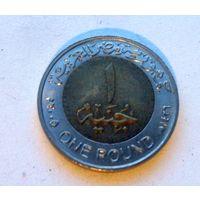 1 фунт Египет 2005 года /не магнитная/