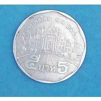 Таиланд 5 бат, 1988-2008
