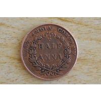 Британская Индия 1/2 анна 1835(В)