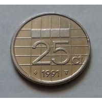 25 центов, Нидерланды 1991 г.