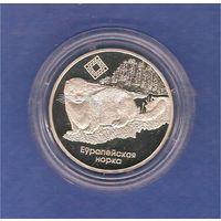 1 рубль 2006 г. (Норка)