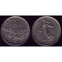 5 франков 1971 год Франция