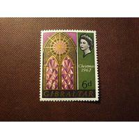 Гибралтар 1967 г.Королева Елизавета II .Рождество.