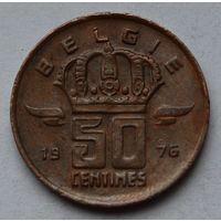 Бельгия 50 сантимов, 1976 г. Надпись на голландском.