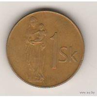 Словакия, 1 koruna, 1993 (*2)