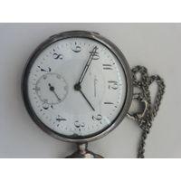 """Карманные часы """"ASTRONOME"""""""
