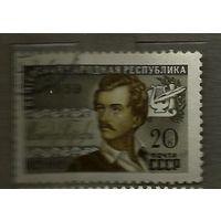 1959 Шандор Петёфи