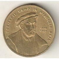 Польша 2 злотый 2005 500 лет со дня рождения Николая Рея