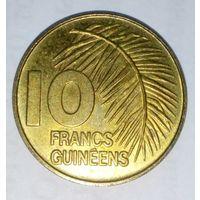 Гвинея 10 франков 1985