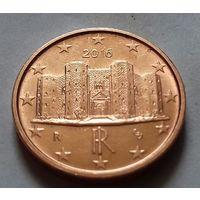 1 евроцент, Италия 2016 г., AU