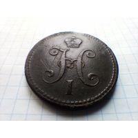 3 копейки серебром Николай l